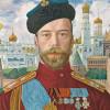 """""""The Romanovs: 1613-1918"""" at Prologue Society"""