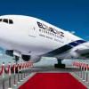 MIA closing in on serving Israel's El Al Airlines