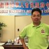 Miamians push local Chinese hub