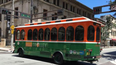 New trolley link for Florida International University